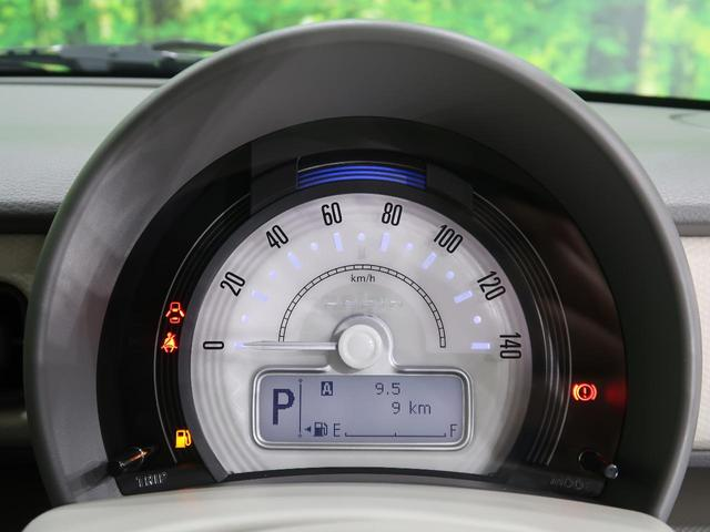 L 届出済未使用車 セーフティサポート/デュアルセンサーブレーキサポート 前後誤発進抑制機能 パーキングセンサー ハイビームアシスト 車線逸脱警報 アイドリングストップ エネチャージ オートエアコン(51枚目)