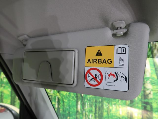 L 届出済未使用車 セーフティサポート/デュアルセンサーブレーキサポート 前後誤発進抑制機能 パーキングセンサー ハイビームアシスト 車線逸脱警報 アイドリングストップ エネチャージ オートエアコン(52枚目)
