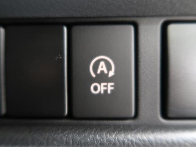 ハイブリッドG 届出済未使用車 全方位モニター用カメラPKG/HUD/ステアリングスイッチ セーフティサポート/デュアルセンサーブレーキサポート 前後誤発進抑制機能 パーキングセンサー 車線逸脱警報 スマートキー(6枚目)
