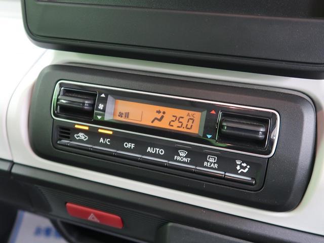 ハイブリッドG 届出済未使用車 全方位モニター用カメラPKG/HUD/ステアリングスイッチ セーフティサポート/デュアルセンサーブレーキサポート 前後誤発進抑制機能 パーキングセンサー 車線逸脱警報 スマートキー(8枚目)