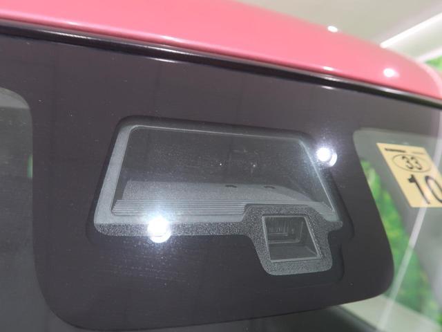 ハイブリッドG 届出済未使用車 全方位モニター用カメラPKG/HUD/ステアリングスイッチ セーフティサポート/デュアルセンサーブレーキサポート 前後誤発進抑制機能 パーキングセンサー 車線逸脱警報 スマートキー(35枚目)