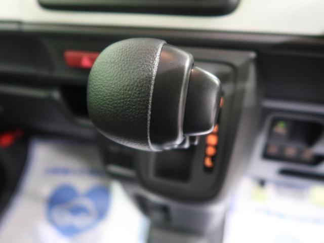 ハイブリッドG 届出済未使用車 全方位モニター用カメラPKG/HUD/ステアリングスイッチ セーフティサポート/デュアルセンサーブレーキサポート 前後誤発進抑制機能 パーキングセンサー 車線逸脱警報 スマートキー(40枚目)