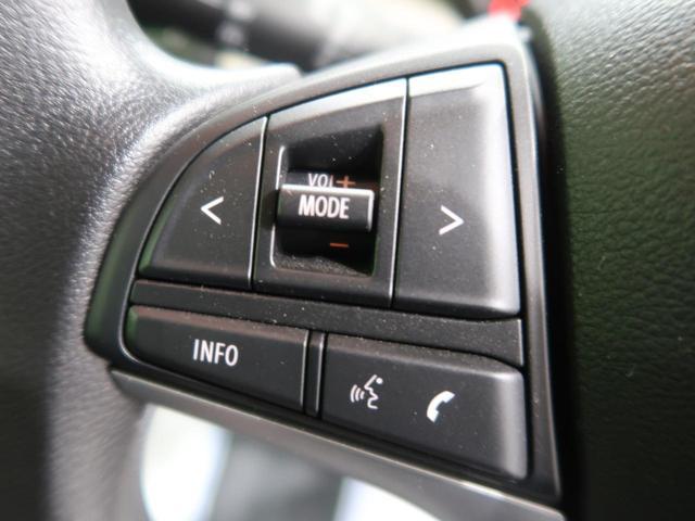 ハイブリッドG 届出済未使用車 全方位モニター用カメラPKG/HUD/ステアリングスイッチ セーフティサポート/デュアルセンサーブレーキサポート 前後誤発進抑制機能 パーキングセンサー 車線逸脱警報 スマートキー(41枚目)