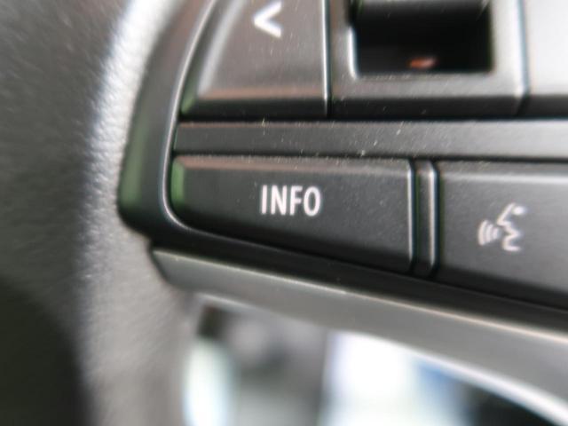 ハイブリッドG 届出済未使用車 全方位モニター用カメラPKG/HUD/ステアリングスイッチ セーフティサポート/デュアルセンサーブレーキサポート 前後誤発進抑制機能 パーキングセンサー 車線逸脱警報 スマートキー(42枚目)