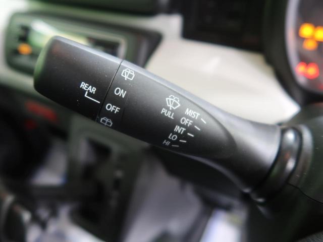 ハイブリッドG 届出済未使用車 全方位モニター用カメラPKG/HUD/ステアリングスイッチ セーフティサポート/デュアルセンサーブレーキサポート 前後誤発進抑制機能 パーキングセンサー 車線逸脱警報 スマートキー(45枚目)