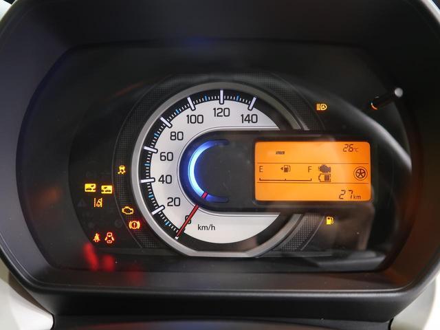 ハイブリッドG 届出済未使用車 全方位モニター用カメラPKG/HUD/ステアリングスイッチ セーフティサポート/デュアルセンサーブレーキサポート 前後誤発進抑制機能 パーキングセンサー 車線逸脱警報 スマートキー(46枚目)