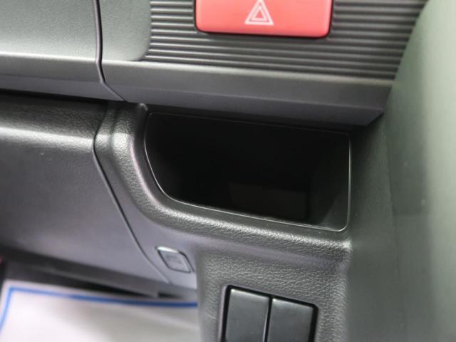 ハイブリッドG 届出済未使用車 全方位モニター用カメラPKG/HUD/ステアリングスイッチ セーフティサポート/デュアルセンサーブレーキサポート 前後誤発進抑制機能 パーキングセンサー 車線逸脱警報 スマートキー(48枚目)