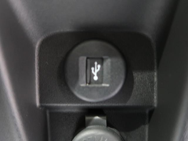 ハイブリッドG 届出済未使用車 全方位モニター用カメラPKG/HUD/ステアリングスイッチ セーフティサポート/デュアルセンサーブレーキサポート 前後誤発進抑制機能 パーキングセンサー 車線逸脱警報 スマートキー(49枚目)