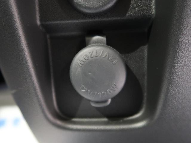 ハイブリッドG 届出済未使用車 全方位モニター用カメラPKG/HUD/ステアリングスイッチ セーフティサポート/デュアルセンサーブレーキサポート 前後誤発進抑制機能 パーキングセンサー 車線逸脱警報 スマートキー(50枚目)