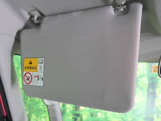 ハイブリッドG 届出済未使用車 全方位モニター用カメラPKG/HUD/ステアリングスイッチ セーフティサポート/デュアルセンサーブレーキサポート 前後誤発進抑制機能 パーキングセンサー 車線逸脱警報 スマートキー(57枚目)