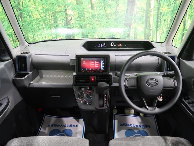 L SDナビ スマートアシスト/衝突回避支援ブレーキ コーナーセンサー 禁煙車 LEDヘッド/オートハイビーム Bluetooth接続可能 車線逸脱警報 誤発進抑制機能 スマートキー アイドリングストップ(2枚目)