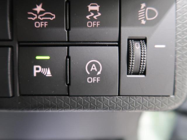 L SDナビ スマートアシスト/衝突回避支援ブレーキ コーナーセンサー 禁煙車 LEDヘッド/オートハイビーム Bluetooth接続可能 車線逸脱警報 誤発進抑制機能 スマートキー アイドリングストップ(5枚目)