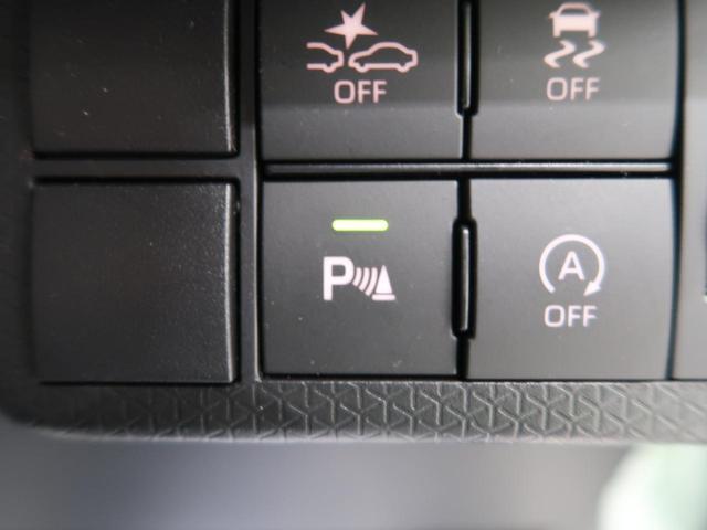 L SDナビ スマートアシスト/衝突回避支援ブレーキ コーナーセンサー 禁煙車 LEDヘッド/オートハイビーム Bluetooth接続可能 車線逸脱警報 誤発進抑制機能 スマートキー アイドリングストップ(6枚目)