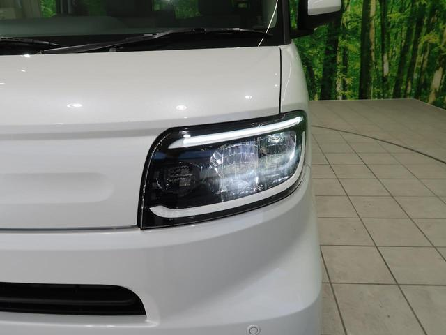 L SDナビ スマートアシスト/衝突回避支援ブレーキ コーナーセンサー 禁煙車 LEDヘッド/オートハイビーム Bluetooth接続可能 車線逸脱警報 誤発進抑制機能 スマートキー アイドリングストップ(14枚目)