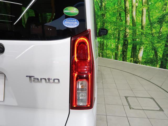 L SDナビ スマートアシスト/衝突回避支援ブレーキ コーナーセンサー 禁煙車 LEDヘッド/オートハイビーム Bluetooth接続可能 車線逸脱警報 誤発進抑制機能 スマートキー アイドリングストップ(29枚目)