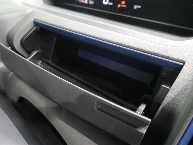 L SDナビ スマートアシスト/衝突回避支援ブレーキ コーナーセンサー 禁煙車 LEDヘッド/オートハイビーム Bluetooth接続可能 車線逸脱警報 誤発進抑制機能 スマートキー アイドリングストップ(40枚目)