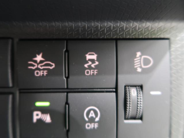 L SDナビ スマートアシスト/衝突回避支援ブレーキ コーナーセンサー 禁煙車 LEDヘッド/オートハイビーム Bluetooth接続可能 車線逸脱警報 誤発進抑制機能 スマートキー アイドリングストップ(42枚目)