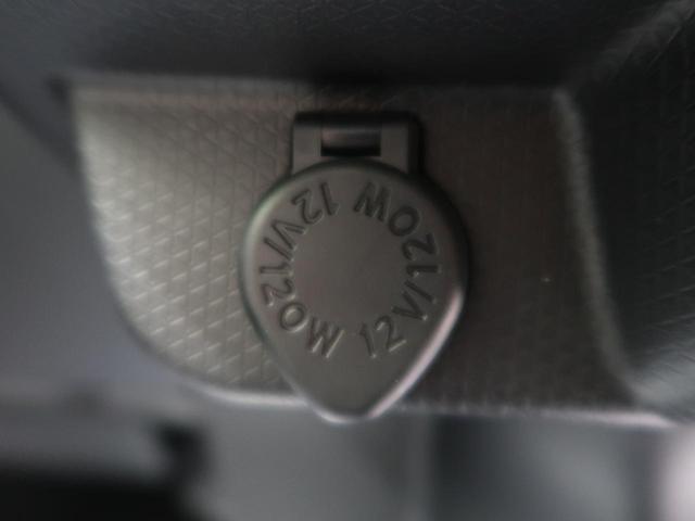 L SDナビ スマートアシスト/衝突回避支援ブレーキ コーナーセンサー 禁煙車 LEDヘッド/オートハイビーム Bluetooth接続可能 車線逸脱警報 誤発進抑制機能 スマートキー アイドリングストップ(43枚目)