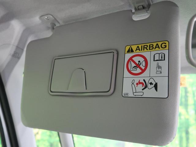 L SDナビ スマートアシスト/衝突回避支援ブレーキ コーナーセンサー 禁煙車 LEDヘッド/オートハイビーム Bluetooth接続可能 車線逸脱警報 誤発進抑制機能 スマートキー アイドリングストップ(44枚目)