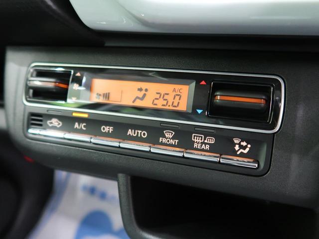 ハイブリッドX 届出済未使用車 セーフティサポート/デュアルカメラブレーキサポート 前後誤発進抑制機能 前席シートヒーター LEDヘッド/LEDフォグライト ハイビームアシスト 車線逸脱警報 純正15AW(7枚目)