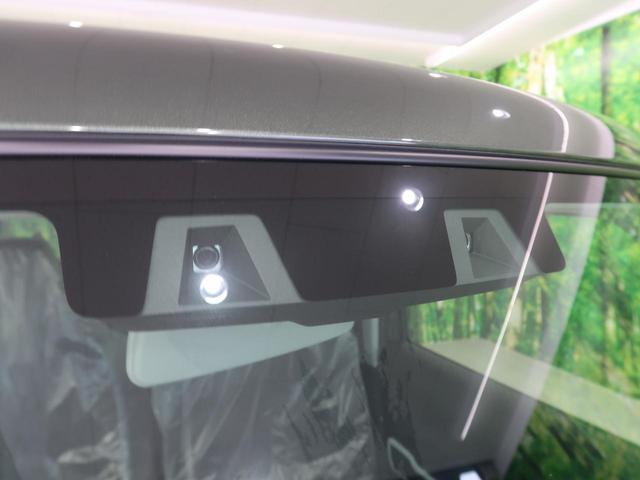 ハイブリッドX 届出済未使用車 セーフティサポート/デュアルカメラブレーキサポート 前後誤発進抑制機能 前席シートヒーター LEDヘッド/LEDフォグライト ハイビームアシスト 車線逸脱警報 純正15AW(33枚目)