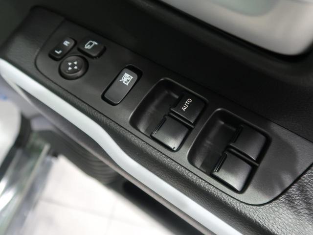 ハイブリッドX 届出済未使用車 セーフティサポート/デュアルカメラブレーキサポート 前後誤発進抑制機能 前席シートヒーター LEDヘッド/LEDフォグライト ハイビームアシスト 車線逸脱警報 純正15AW(34枚目)