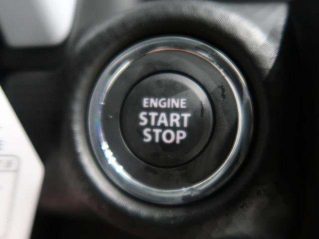 ハイブリッドX 届出済未使用車 セーフティサポート/デュアルカメラブレーキサポート 前後誤発進抑制機能 前席シートヒーター LEDヘッド/LEDフォグライト ハイビームアシスト 車線逸脱警報 純正15AW(35枚目)