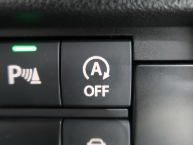 ハイブリッドX 届出済未使用車 セーフティサポート/デュアルカメラブレーキサポート 前後誤発進抑制機能 前席シートヒーター LEDヘッド/LEDフォグライト ハイビームアシスト 車線逸脱警報 純正15AW(36枚目)