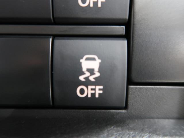 ハイブリッドX 届出済未使用車 セーフティサポート/デュアルカメラブレーキサポート 前後誤発進抑制機能 前席シートヒーター LEDヘッド/LEDフォグライト ハイビームアシスト 車線逸脱警報 純正15AW(38枚目)