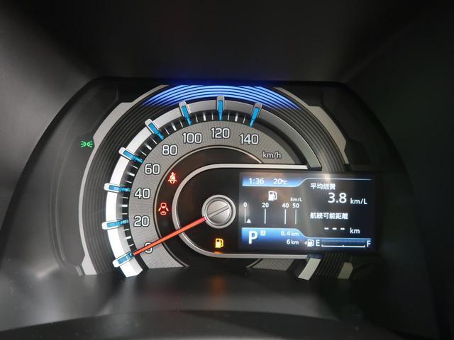 ハイブリッドX 届出済未使用車 セーフティサポート/デュアルカメラブレーキサポート 前後誤発進抑制機能 前席シートヒーター LEDヘッド/LEDフォグライト ハイビームアシスト 車線逸脱警報 純正15AW(40枚目)