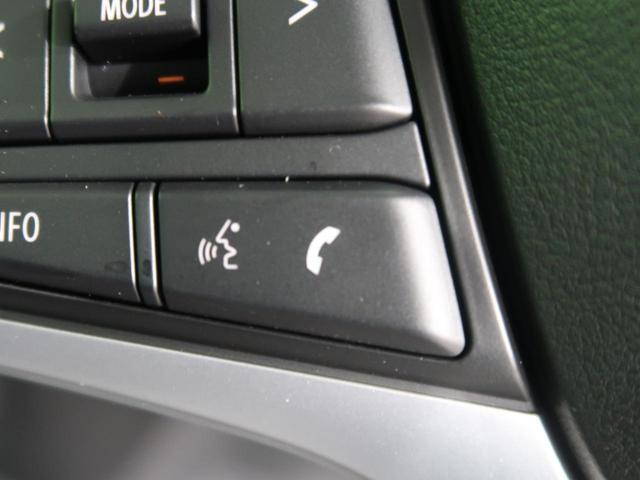 ハイブリッドX 届出済未使用車 セーフティサポート/デュアルカメラブレーキサポート 前後誤発進抑制機能 前席シートヒーター LEDヘッド/LEDフォグライト ハイビームアシスト 車線逸脱警報 純正15AW(41枚目)