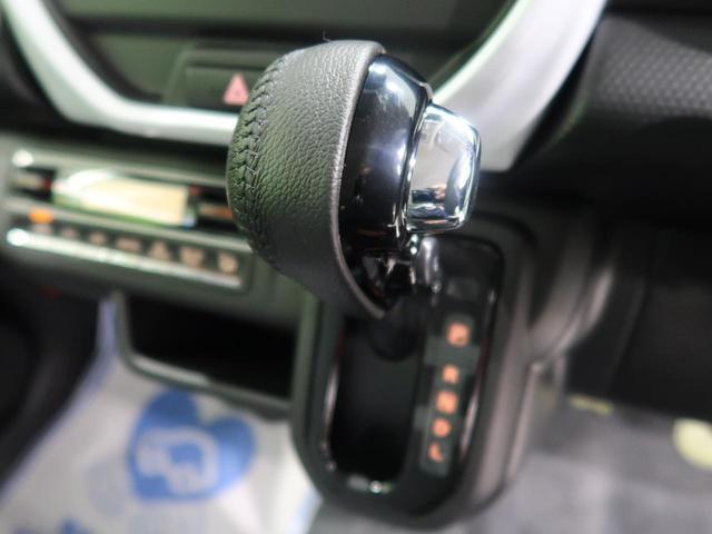 ハイブリッドX 届出済未使用車 セーフティサポート/デュアルカメラブレーキサポート 前後誤発進抑制機能 前席シートヒーター LEDヘッド/LEDフォグライト ハイビームアシスト 車線逸脱警報 純正15AW(43枚目)
