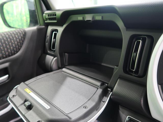 ハイブリッドX 届出済未使用車 セーフティサポート/デュアルカメラブレーキサポート 前後誤発進抑制機能 前席シートヒーター LEDヘッド/LEDフォグライト ハイビームアシスト 車線逸脱警報 純正15AW(46枚目)