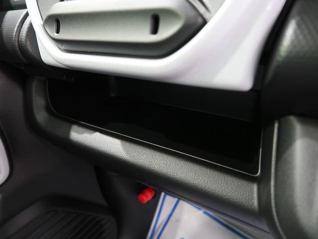 ハイブリッドX 届出済未使用車 セーフティサポート/デュアルカメラブレーキサポート 前後誤発進抑制機能 前席シートヒーター LEDヘッド/LEDフォグライト ハイビームアシスト 車線逸脱警報 純正15AW(47枚目)