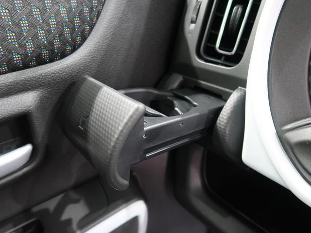 ハイブリッドX 届出済未使用車 セーフティサポート/デュアルカメラブレーキサポート 前後誤発進抑制機能 前席シートヒーター LEDヘッド/LEDフォグライト ハイビームアシスト 車線逸脱警報 純正15AW(49枚目)