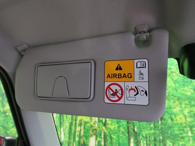 ハイブリッドX 届出済未使用車 セーフティサポート/デュアルカメラブレーキサポート 前後誤発進抑制機能 前席シートヒーター LEDヘッド/LEDフォグライト ハイビームアシスト 車線逸脱警報 純正15AW(53枚目)