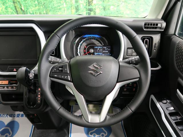 ハイブリッドX 届出済未使用車 セーフティサポート/デュアルカメラブレーキサポート 前後誤発進抑制機能 前席シートヒーター LEDヘッド/LEDフォグライト ハイビームアシスト 車線逸脱警報 純正15AW(54枚目)