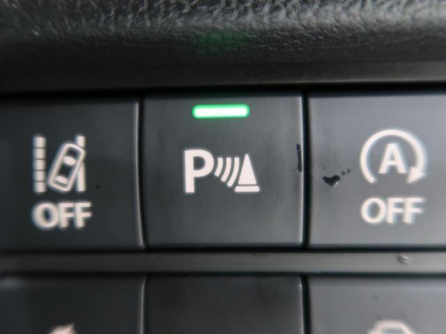 ハイブリッドG 届出済未使用車 セーフティサポート/デュアルカメラブレーキサポート 前後誤発進抑制機能 パーキングセンサー HUD ハイビームアシスト シートヒーター スマートキー オートエアコン(7枚目)