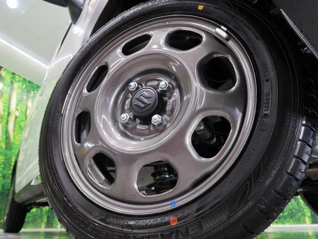 ハイブリッドG 届出済未使用車 セーフティサポート/デュアルカメラブレーキサポート 前後誤発進抑制機能 パーキングセンサー HUD ハイビームアシスト シートヒーター スマートキー オートエアコン(9枚目)