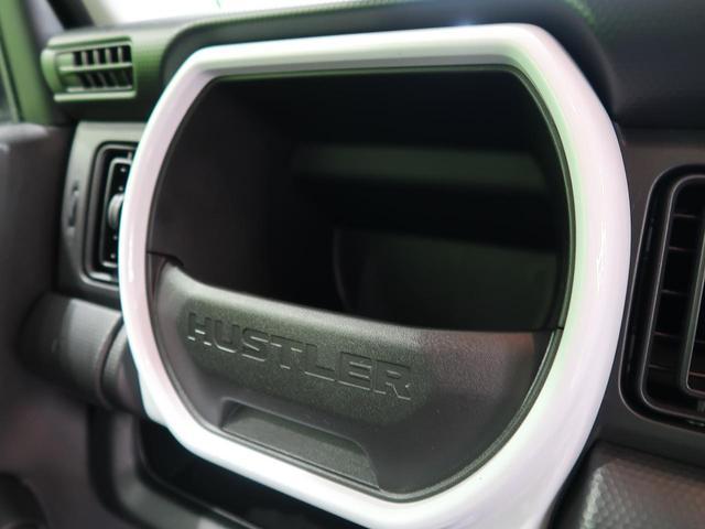 ハイブリッドG 届出済未使用車 セーフティサポート/デュアルカメラブレーキサポート 前後誤発進抑制機能 パーキングセンサー HUD ハイビームアシスト シートヒーター スマートキー オートエアコン(25枚目)