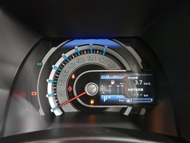 ハイブリッドG 届出済未使用車 セーフティサポート/デュアルカメラブレーキサポート 前後誤発進抑制機能 パーキングセンサー HUD ハイビームアシスト シートヒーター スマートキー オートエアコン(27枚目)