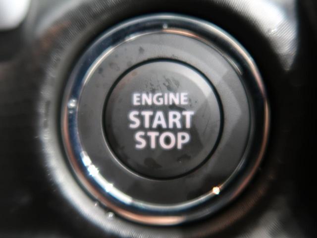ハイブリッドG 届出済未使用車 セーフティサポート/デュアルカメラブレーキサポート 前後誤発進抑制機能 パーキングセンサー HUD ハイビームアシスト シートヒーター スマートキー オートエアコン(28枚目)
