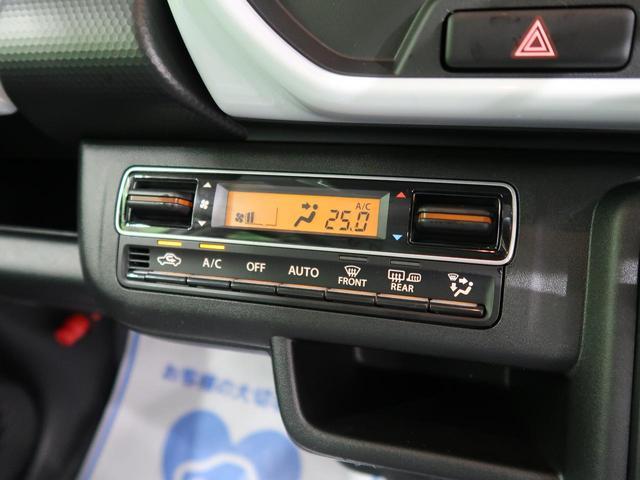 ハイブリッドG 届出済未使用車 セーフティサポート/デュアルカメラブレーキサポート 前後誤発進抑制機能 パーキングセンサー HUD ハイビームアシスト シートヒーター スマートキー オートエアコン(29枚目)