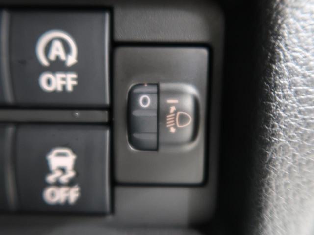 ハイブリッドG 届出済未使用車 セーフティサポート/デュアルカメラブレーキサポート 前後誤発進抑制機能 パーキングセンサー HUD ハイビームアシスト シートヒーター スマートキー オートエアコン(34枚目)