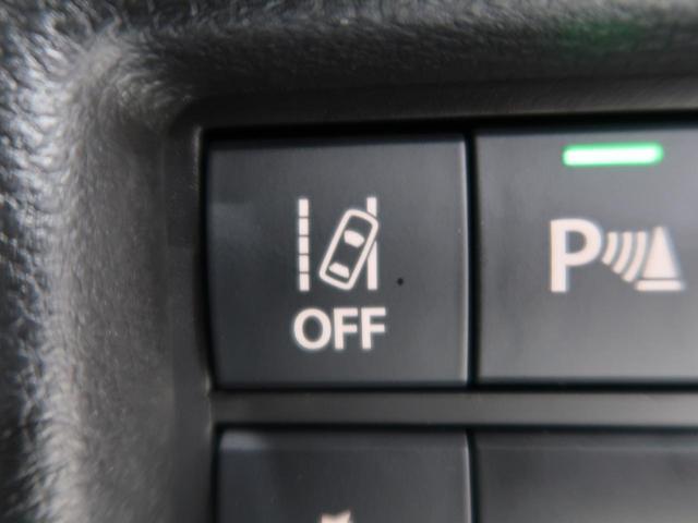 ハイブリッドG 届出済未使用車 セーフティサポート/デュアルカメラブレーキサポート 前後誤発進抑制機能 パーキングセンサー HUD ハイビームアシスト シートヒーター スマートキー オートエアコン(37枚目)