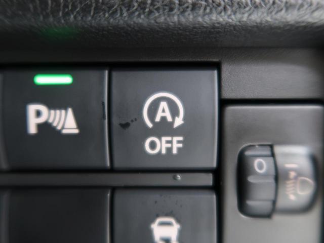 ハイブリッドG 届出済未使用車 セーフティサポート/デュアルカメラブレーキサポート 前後誤発進抑制機能 パーキングセンサー HUD ハイビームアシスト シートヒーター スマートキー オートエアコン(40枚目)