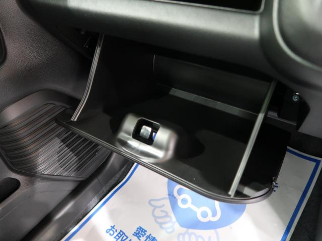 ハイブリッドG 届出済未使用車 セーフティサポート/デュアルカメラブレーキサポート 前後誤発進抑制機能 パーキングセンサー HUD ハイビームアシスト シートヒーター スマートキー オートエアコン(42枚目)