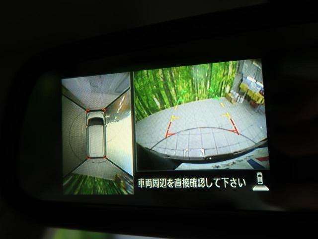 X 純正ナビ アラウンドビューモニター パワースライドドア 禁煙車 スマートキー オートエアコン オートライト アイドリングストップ 電動格納ミラー(4枚目)