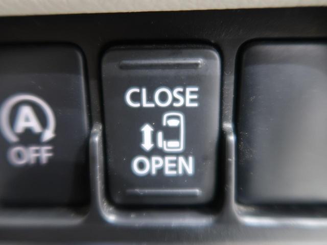 X 純正ナビ アラウンドビューモニター パワースライドドア 禁煙車 スマートキー オートエアコン オートライト アイドリングストップ 電動格納ミラー(5枚目)
