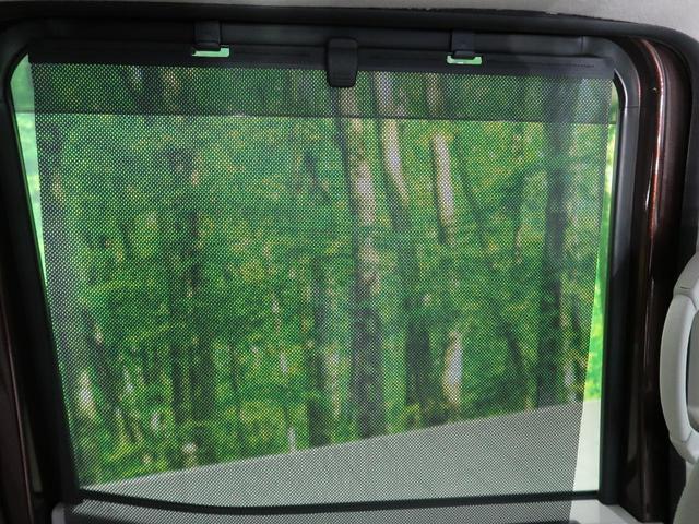 X 純正ナビ アラウンドビューモニター パワースライドドア 禁煙車 スマートキー オートエアコン オートライト アイドリングストップ 電動格納ミラー(7枚目)